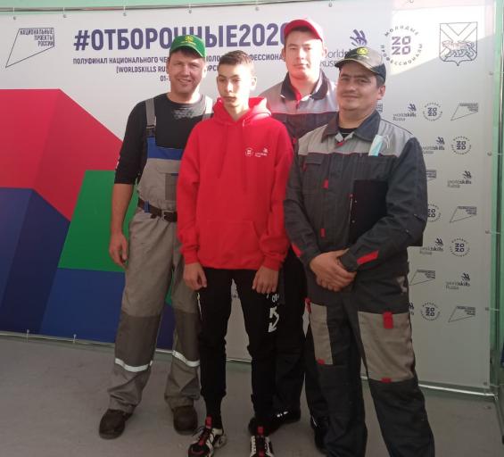 VI Открытый региональный чемпионат «Молодые профессионалы» Приморского края