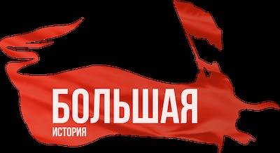 3 декабря 2020 года, Международная акция «Тест по истории Великой Отечественной войны»